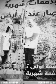 jan_13_nabi_salch_n34